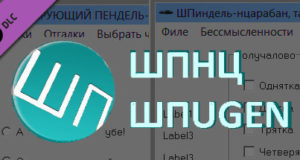 WNUG+WNHU Free Download